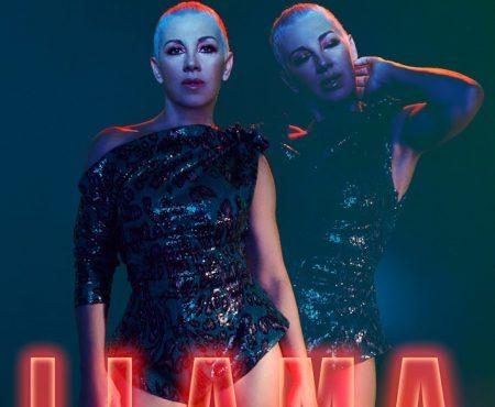 Tras cuatro años de ausencia, Ana Torroja vuelve a sus raíces con 'Llama', un sencillo en el que ha colaborado Rosalía